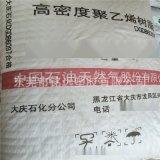 HDPE/大庆石化/5200B/吹塑级, 中空级/吹塑级