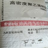 HDPE/大慶石化/5200B/吹塑級, 中空級/吹塑級