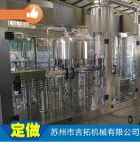 廠家直銷 三合一玻璃瓶果汁飲料灌裝機 常壓灌裝機械 加工