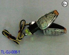 摩托车LED转向灯(GL-GJ-008-1)