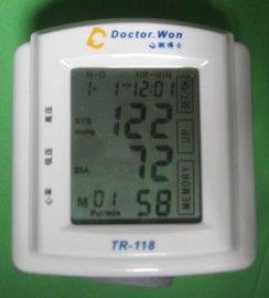 中文语音提示/全自动测量手腕式触摸屏电子血压计(TR-118A)