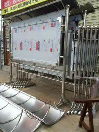 金川供應商直銷不鏽鋼學校公告欄報價