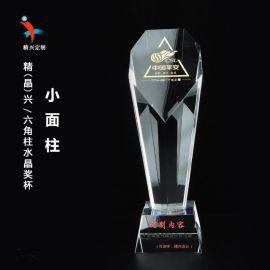 企業年會特色員工貢獻水晶獎杯 廣州水晶獎杯獎牌工廠