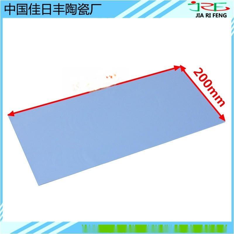 導熱矽膠片絕緣散熱矽膠墊片 CPU散熱片 1.0MM厚200mm*400mm廠家