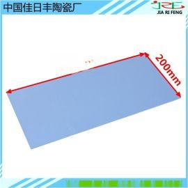 導熱矽膠片绝缘散热硅胶垫片 CPU散热片 1.0MM厚200mm*400mm厂家