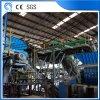 生物質分解氣化生物質垃圾處理垃圾用能發電設備機械