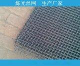 金属编织轧花网 养殖轧花网 围栏轧花网怎么卖