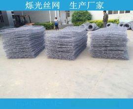 蜂巢格网防护铁丝网 异型格宾网笼子生产商