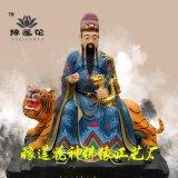 扁鵲、華佗、張仲景高清圖、滿彩藥王爺神像、