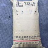 透明不加纤PA6原料 巴陵石化/BL2340 高粘度 耐磨 尼龙6树脂原料