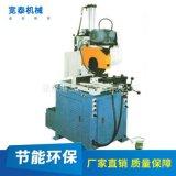 薦 425液壓自動切管機大口徑金屬管材無毛刺圓鋸機