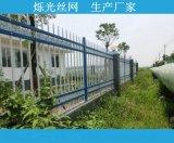长沙锌钢护栏 安平锌钢护栏 实力厂家 现货供应 两道梁锌钢护栏