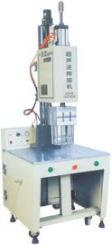 超声波大功率塑料焊接机