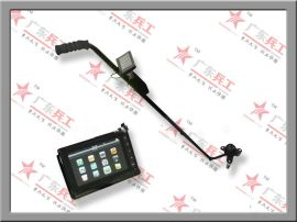 广东兵工供应BG-CD16视频录像车底检查镜、车底检查镜