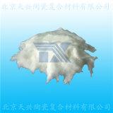 天興 陶瓷纖維棉 矽酸鋁棉 保溫棉 耐火棉