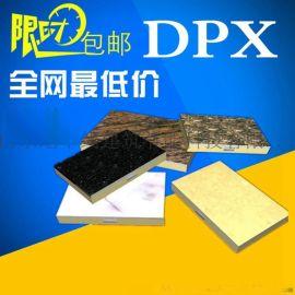 理发店聚氨酯一体化防火复合材料