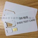 CDMA2000测试卡 3GEVDO测试白卡