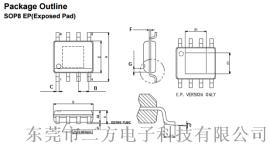 FP9103电源解决方案 应用主板-笔记本电脑-网卡