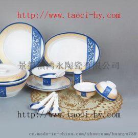 日式餐具定制 酒店用瓷 景德镇陶瓷 定制礼品瓷