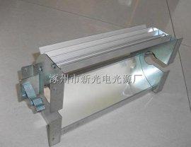 UV反光罩