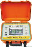 郑州凯旋KX-61adfP SF6纯度仪