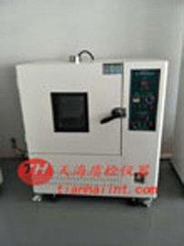天海TH8011A换气式老化试验机