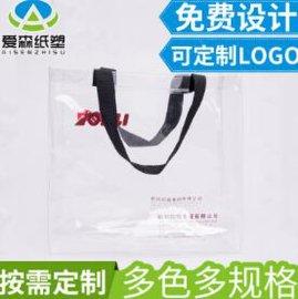 透明手提pvc塑料袋子 创意pvc车缝包装袋拉链袋现货定做定制
