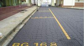 绵阳勤路彩色混凝土压印/压模地坪施工价格