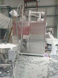 液氮磨粉 深冷磨粉 磨粉加工
