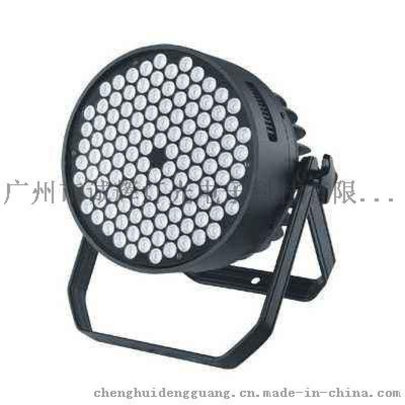 LED全彩铸铝帕灯,LED帕灯,led 铸铝帕灯