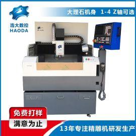 浙江供应小型立式亚克力面板数控CNC精雕机