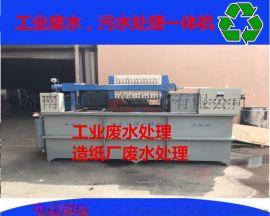污水处理一体机涂装类废水处理