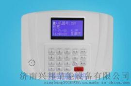 枣庄食堂刷卡机、莱芜餐厅消费机、淄博美食城刷卡机