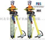 石家庄气动锚杆钻机MQT-120-3.0