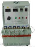 插座開關溫升測試臺ZJ-WS09、 插座開關溫升