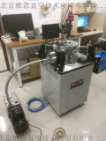 維意真空4英寸高低溫真空探針臺