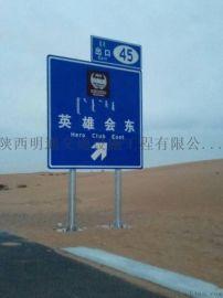 西安道路标识牌,反光标志牌,施工安全指示牌