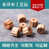 东洋木工艺  榉木五金配件  五金配件齿轮型