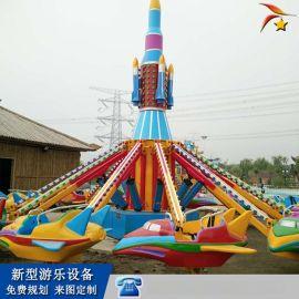 游乐场自控飞机游乐设备多少钱一台 儿童游乐设施厂家