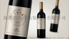 新疆乡都红酒酒标设计风情不干胶印刷