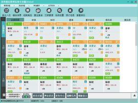 供应贵州地区美萍酒店erp管理系统