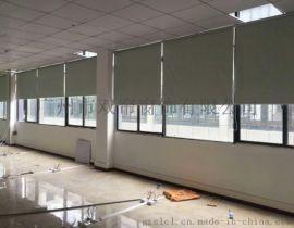 广州窗帘订做,广州办公室卷帘窗帘订做