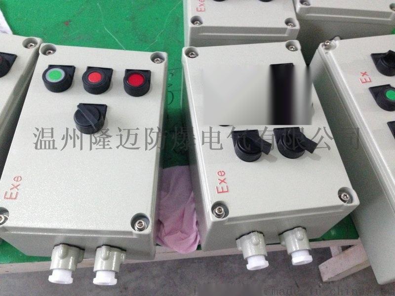 LBZ-A2D2G两灯两钮防  作柱