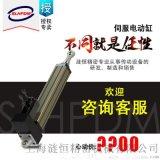 上海漣恆 5D影院平臺產品 AH75-S500 遊樂平臺 伺服電動缸