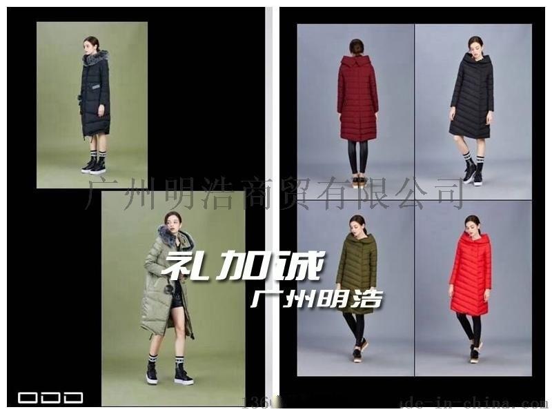 朗曼笛大碼女裝折扣17年新款貨源市場哪家好 廣州明浩服飾