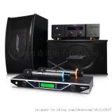 獅樂AV2011B/118會議室音響組合套裝 店舖 學校 會議音響系統 修改
