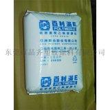 LDPE/台湾亚聚/M5100低密度聚乙烯 透明级LDPE薄壁制品