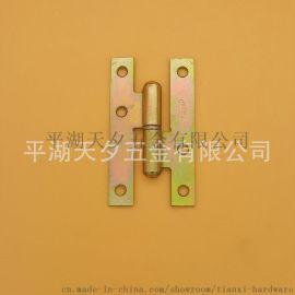 厂家定制普通H型铰柜门彩锌可拆卸铰链门轴合页H型拆卸铰链批发