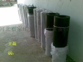青海哪里卖绝缘胶垫_配电室绝缘胶垫铺设方法_耐高压绝缘胶垫使用规范