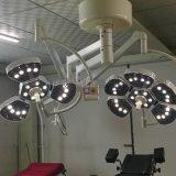 手術室無影燈 歐司朗進口手術無影燈 **冷光源